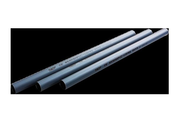 PVC-U 全净电工/强电防辐射管