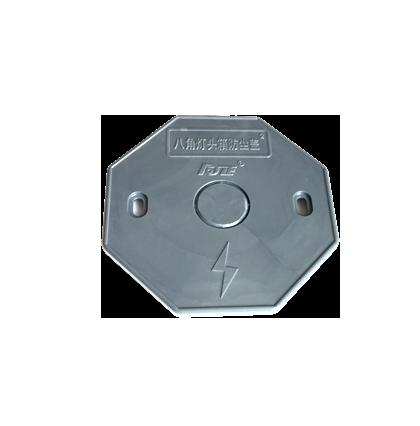 PVC-U 全净电工/八角灯头箱 防尘盖板