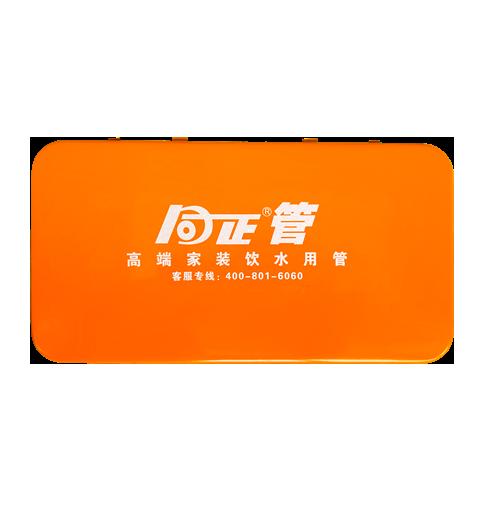 PP-R 配件/新款专用热熔器