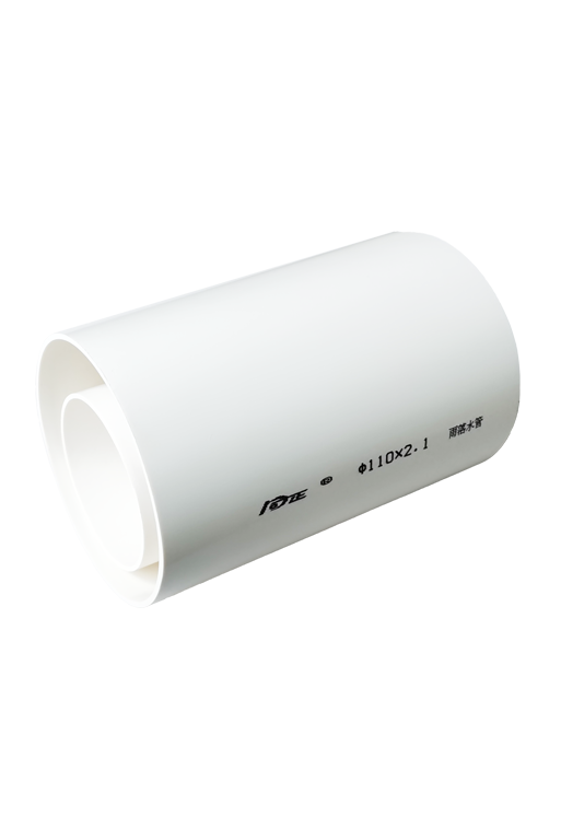 PVC 雨水/建筑用雨水管